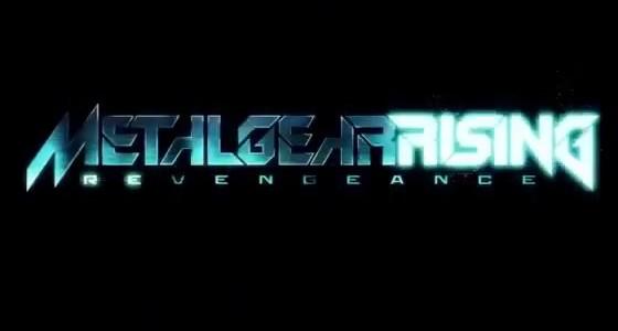 Metal Gear Rising Logo