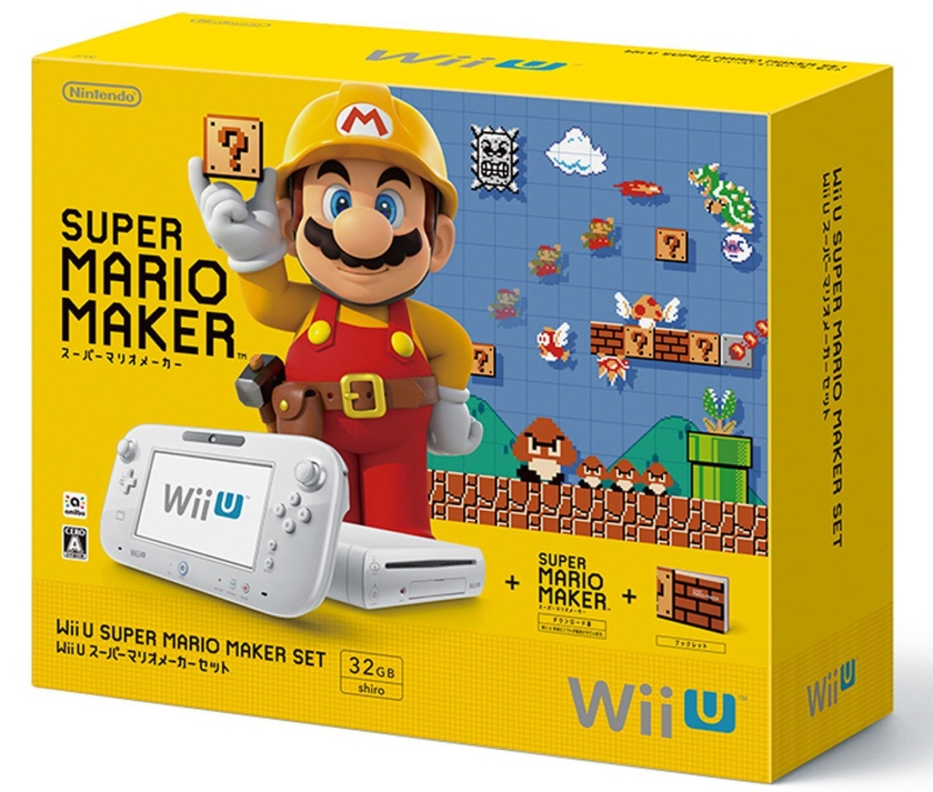 Super Mario Maker Bundle